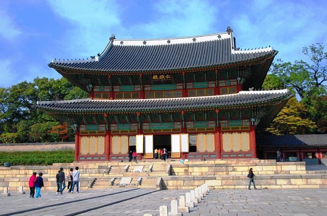 Vista frontal do Palácio Deoksusung. Foto: Korea Herald