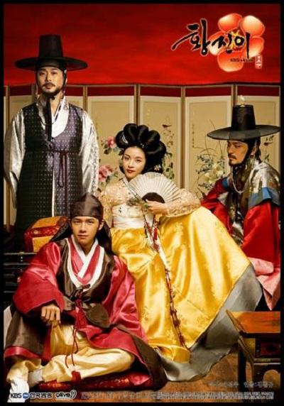 fonte korean drama