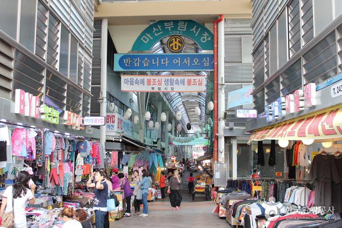 O mercado de Masan Burim