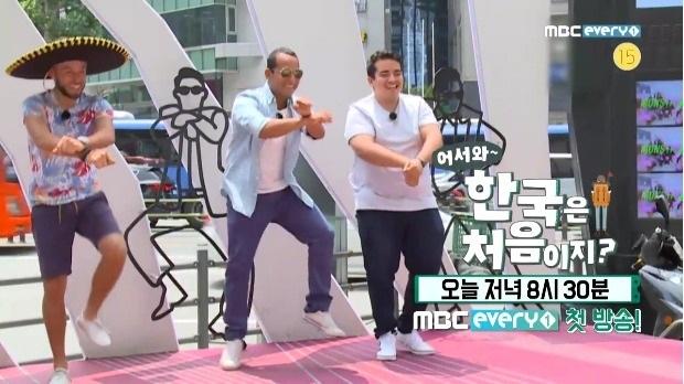 Mexicanos dançam Gangnam Style.