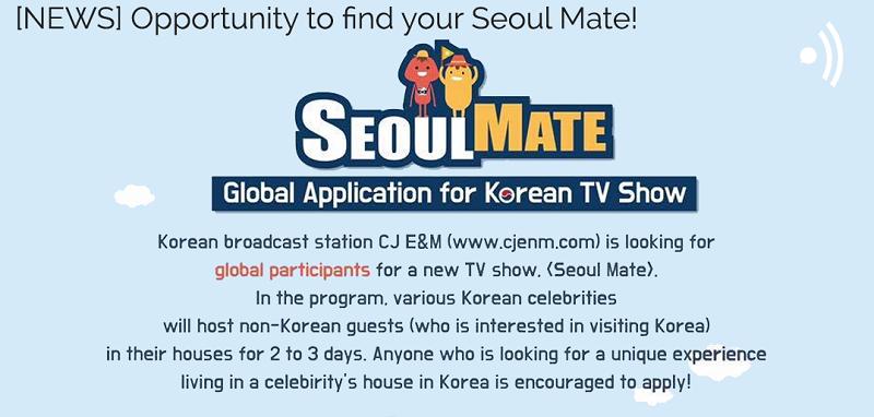 A CJ E& M publicou a um tempo atrás um comunicado, convidando pessoas do mundo inteiro a participar do Seoulmate. Foto: CJ E&M
