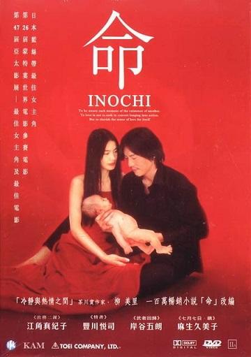 Cartaz do filme Inochi.