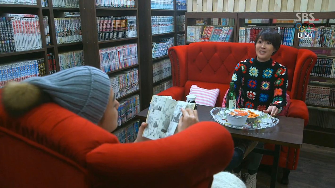 Cena de 'My Love From Another Star' no Flower Garden Manhwa Cafe. Foto: SBS. (Via: Koreandramaland.com)