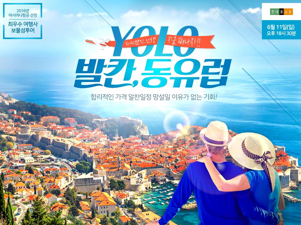Exemplo de campanha publicitária utilizando a popularidade do YOLO. Foto: Bomul Tour