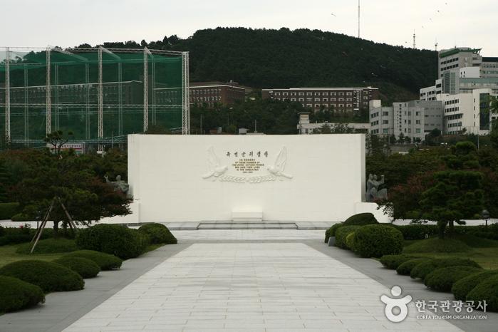 UN Memorial Cemetery In Korea / Foto: Visit Korea