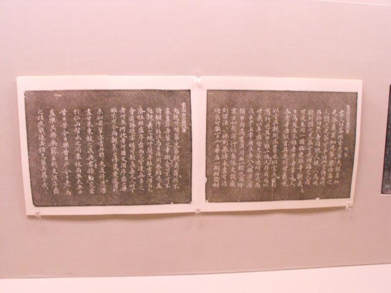 Escritos Do Rei Hyojong Sobre Suas Oito Acompanhantes. Traduzido Do Hanja  Para O Hangul. Foto:  Chris Backe / Travel Wire Asia.