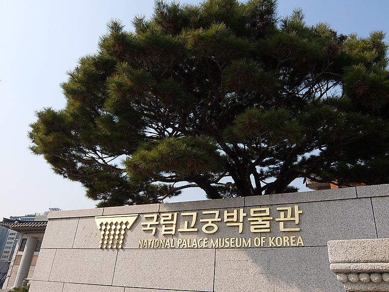 National Museum Of Korea. / Foto: Jinho Jung