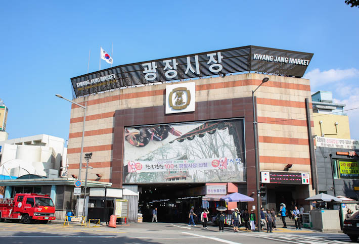 Fachada do Gwangjang Market. Foto: Lady Iron Chef