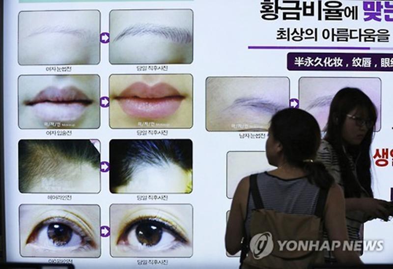 (Fonte: Yonhap News)