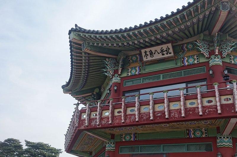 Palgakjeong em Namsan. Foto: Pixabay
