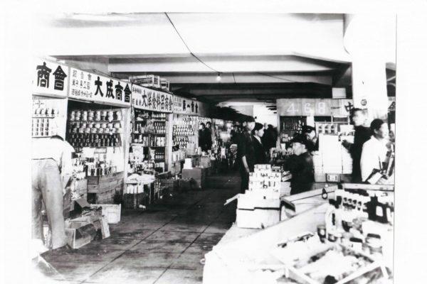 Mercado Gwangjang e suas instalações do passado. Foto: Gwangjang Market Official Site
