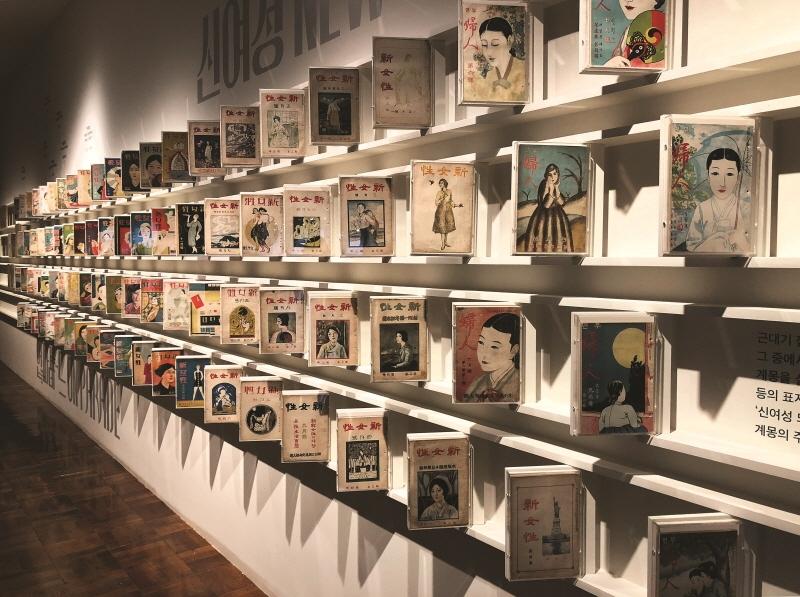 """Parte da exibição """"The Arrival of New Women"""", no Museu Nacional de Arte Moderna e Contemporânea, em Deoksugung. Foto: 민중의소리/VOP"""