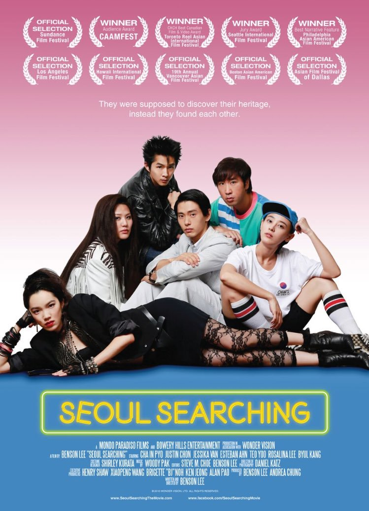 SEUL SEARCHING 3