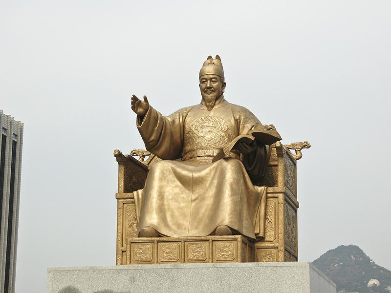 Monumento ao Grande Rei Sejong. ? Foto:  Voluntary Agency Network Of Korea