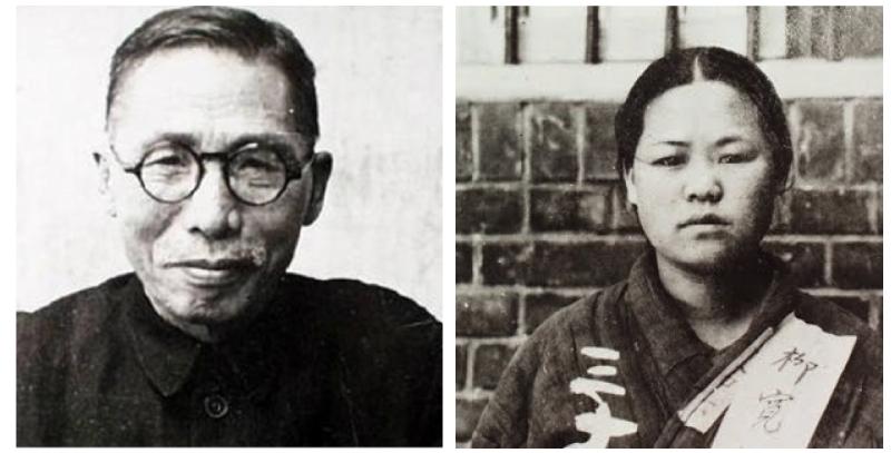 Kim Koo E Ryu Gwan Sun (Imagems: Kimkooyouthforum.org/ Geni.com)