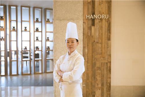 Ha Jin-Ok (Imagem: Yonhap)