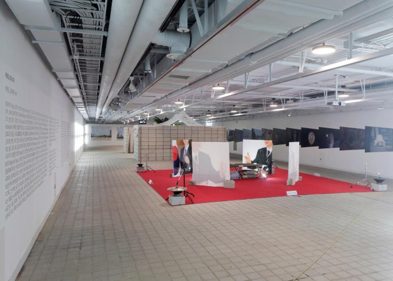 Sema Bunker (Imagem: Visitseoul.net)
