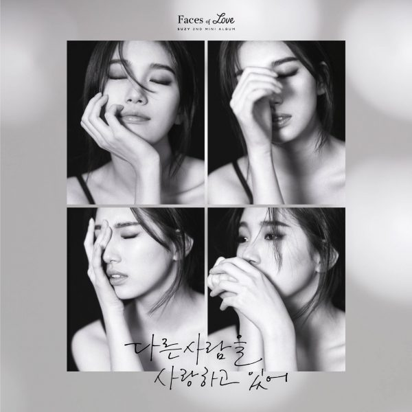 """Novo mini álbum de Suzy, """"Faces of Love"""". Foto: KSTARMP3"""