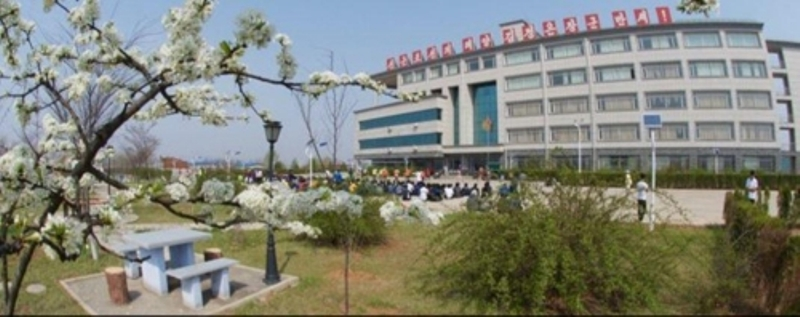 Prédio principal Pyongyang University of Science & Technology (PUST). Imagem: Yonhap News.