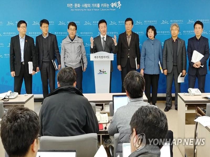 Entrevista coletiva para anunciar o novo plano de segurança do governo local / Foto: Yonhap