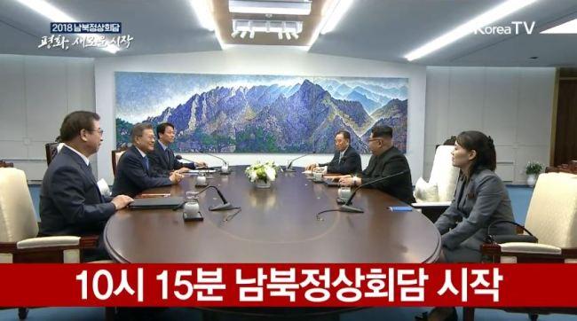 """Kim Jong-um declarou em seu primeiro discurso: """"Esta curta viagem, para cruzar a fronteira, nos levou 11 anos. Vamos tentar nos encontrar mais vezes agora, para compensar os 11 anos perdidos"""". Foto: Korea Herald"""