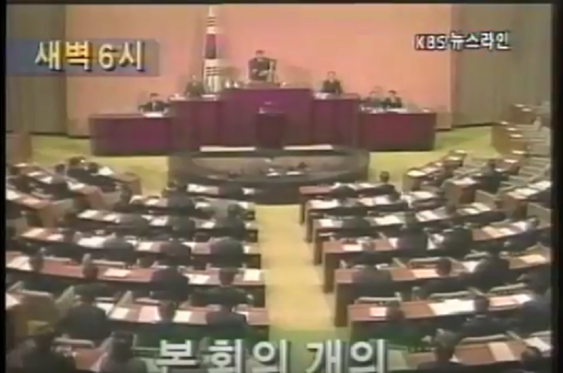 Parlamento em votação.