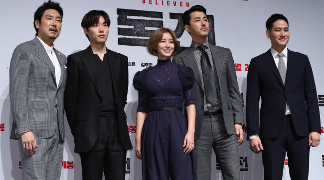 (Imagem: The Korea Herald)
