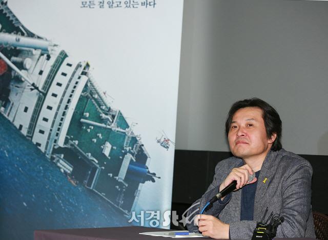 O diretor Kim Ji-young. Foto: Sedaily