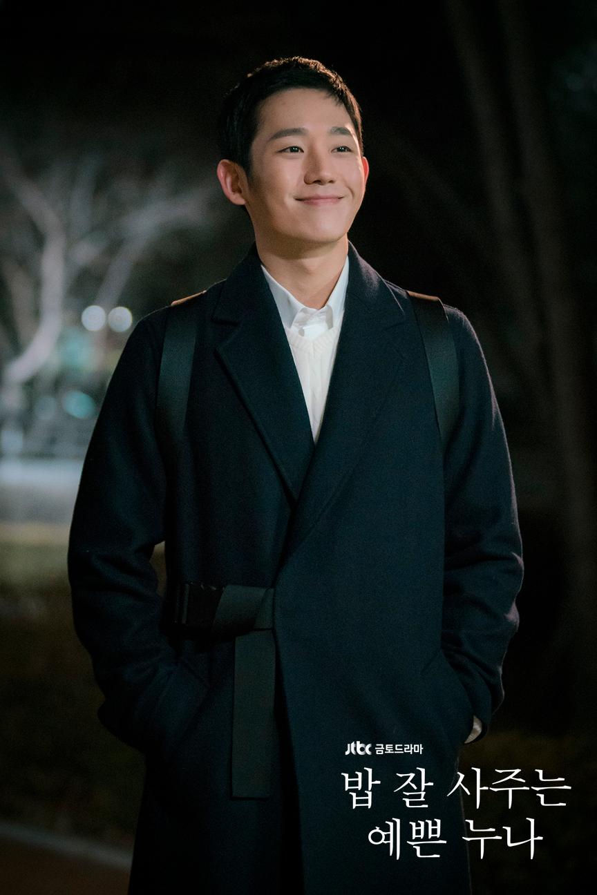 Seo JoonHee (Jung Hae In)