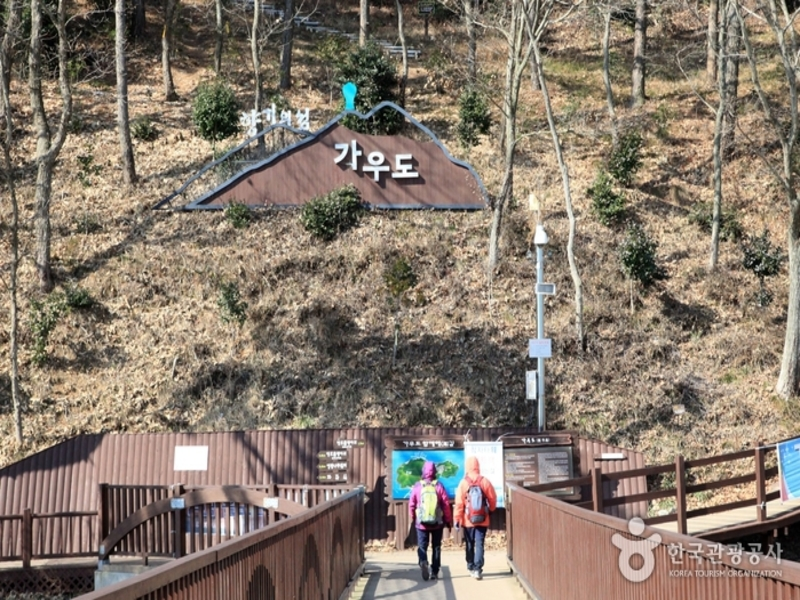 Foto: Visit Korea