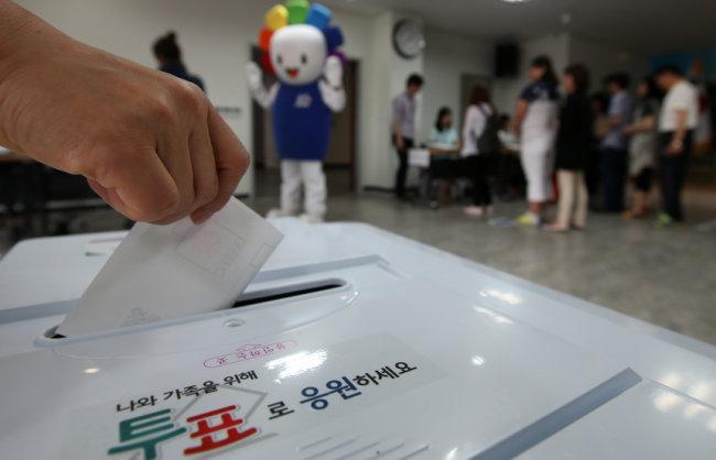 Eleicoes-Coreia-Do-Sul