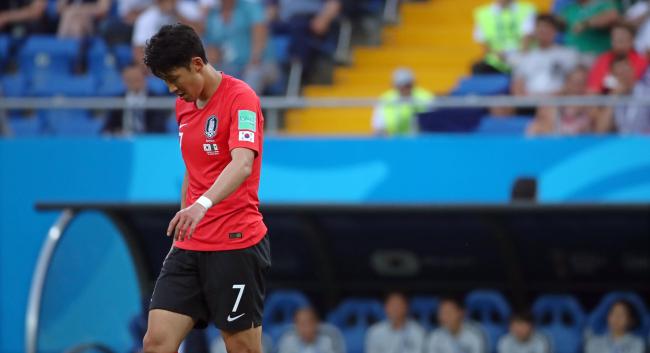 Son Heung-min após o jogo contra o México Fonte: The Korea Herald/Yonhap