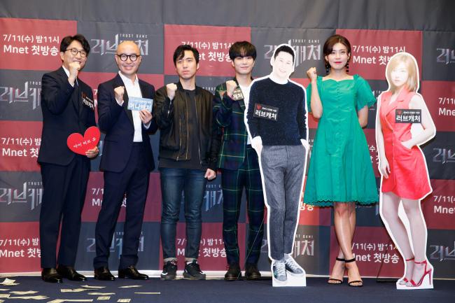 Fonte: The Korea Herald