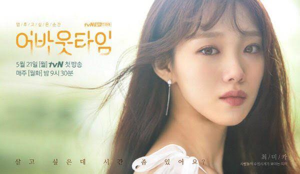 Choi Michaela (Lee Sung-Kyung)