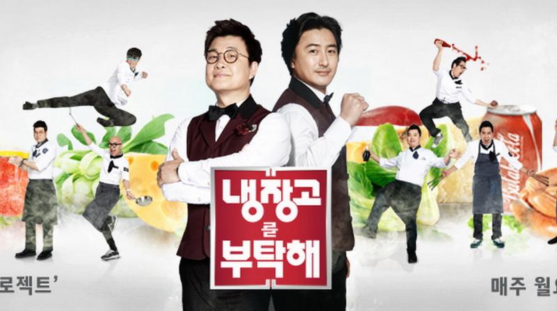 (Imagem: JTBC)