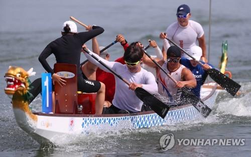 Os remadores sul-coreanos estarão no mesmo time com atletas norte-coreanos nos Jogos Asiáticos da Indonésia. Foto: Yonhap News.