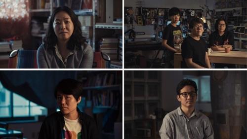 Essas fotos mostram Gu Min-ja, Coletivo Okin, Jung Eun-young e Jung Jae-ho (no sentido horário a partir do topo esquerdo), os quatro finalistas do Prêmio Artistas da Coreia. Foto: Museu Nacional de Arte Moderna e Contemporânea (MMCA)/ Yonhap