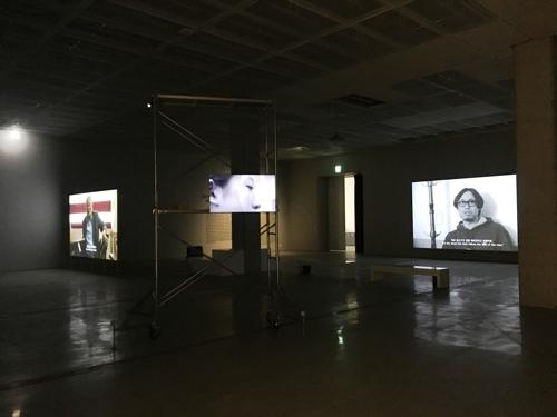 Mostra obras da Okin Collective Foto: Museu Nacional de Arte Moderna e Contemporânea (MMCA)/ Yonhap.