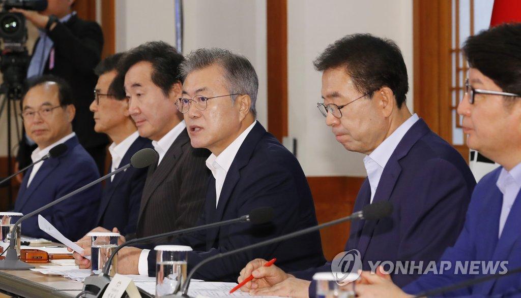 A reunião entre o governo central e os governos locais foi televisionada. Foto: Yonhap