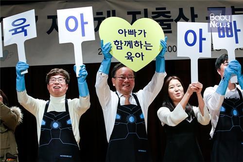 Pais Envolvidos na Coreia durante campanha. Foto: arquivo pessoal de Kim Hye-joon