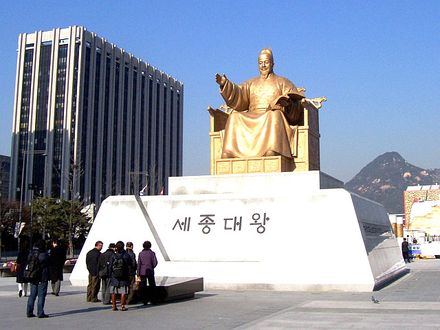 Foto: Korea Tourism Organization.