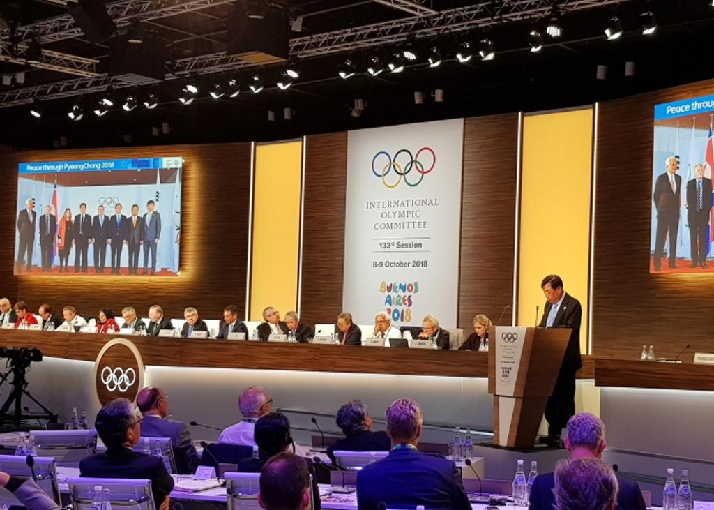 Sessão do Comitê Olímpico Internacional em Buenos Aires. Foto: Korea Bizwire