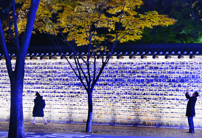 O muro de pedras de Deoksugung (Park Hyun-koo/The Korea Herald)