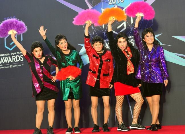 Celeb Five | Fonte: The Korea Herald