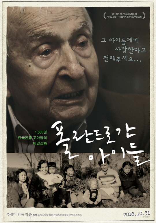 Via: 전자신문엔터테인먼트