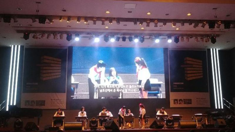 Musical Ensaia O Futuro Das Salas De Aula Na Coreia Unificada