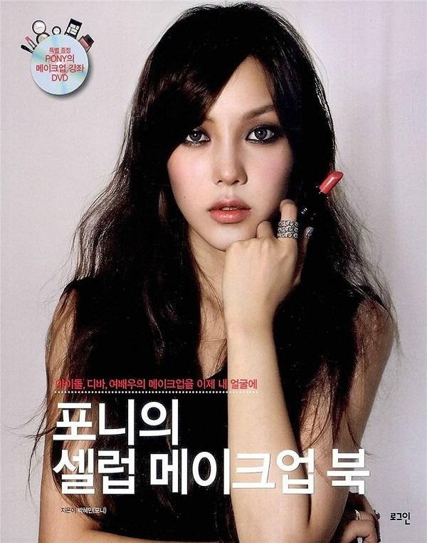 """Pony Syndrome: A Guru """"Camaleoa"""" De Beleza Coreana [Korea Trends]"""