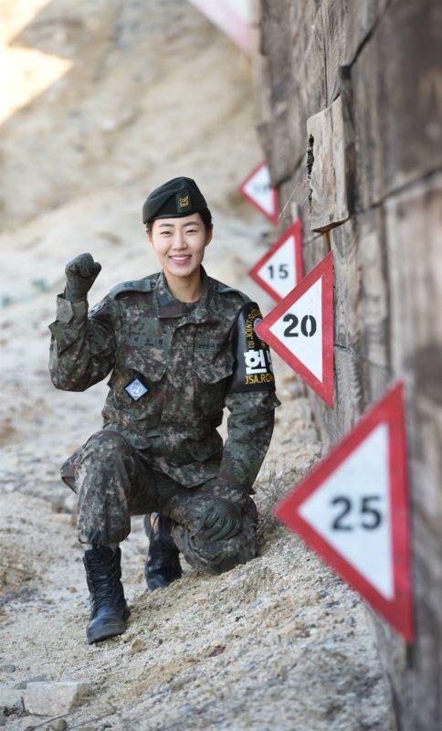Conheça A Primeira Oficial Da Área De Segurança Conjunta Coreana