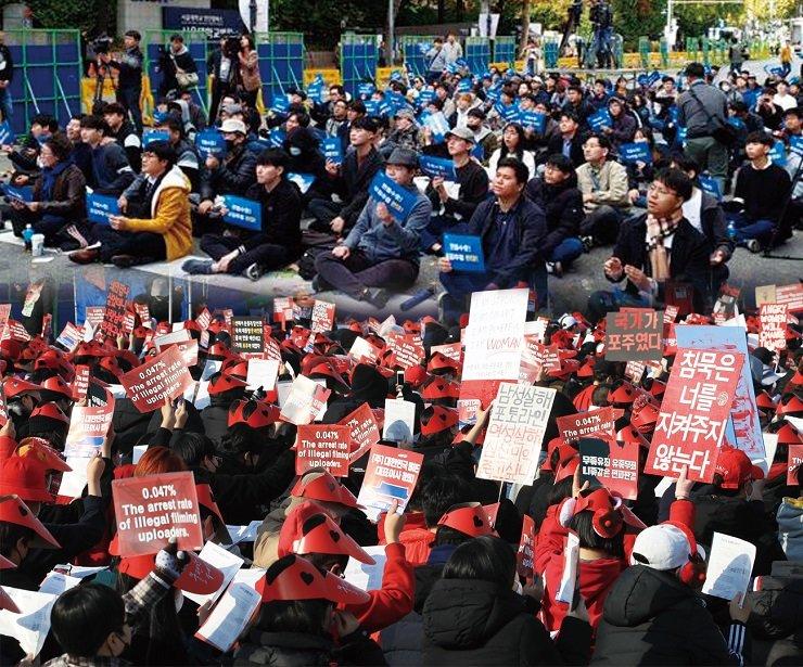 Guerra Dos Sexos, Um Reflexo Da Coreia Moderna