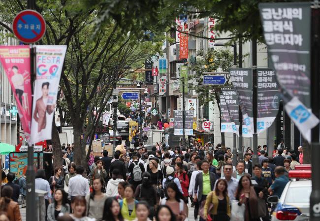 Coreia Do Sul Está Na 54ª Posição No Ranking Do Relatório Mundial De Felicidade